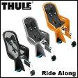 THULE Ride Along Child Bike Seat V2 リヤ用 スーリー ライド アロング チャイルド バイク シート V2 後用 子供乗せ 02P18Jun16