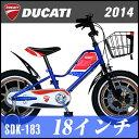 子供用自転車 ドゥカティ18インチ 2014 / ブルー / DUCATI SDK-183 02P03Dec16