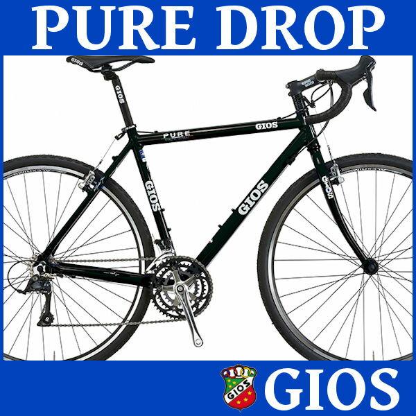 ロードバイク ジオス ピュアドロップ (ブラック) 2017 GIOS PURE DROP シクロクロス 02P03Dec16 軽量アルミフレームに、35Cタイヤを装着したシクロクロス。