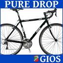 ロードバイク ジオス ピュアドロップ (ブラック) 2018 GIOS PURE DROP シクロクロス 02P03Dec16