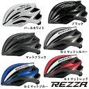 OGK KABUTO REZZA サイクリングヘルメット オージケー カブト レッツァ 自転車