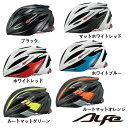 OGK KABUTO ALFE サイクリングヘルメット オージケー カブト アルフェ 自転車