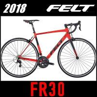 ロードバイク フェルト FR30 (マットレッド) 2018 FELT FR30の画像