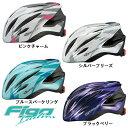 OGK KABUTO FIGO LADIES サイクリングヘルメット オージケー カブト フィーゴ レディース 自転車