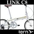 折りたたみ自転車 ターン リンク C8 (アイボリー/グリーン) 2017 TERN LINK C8 フォールディングバイク