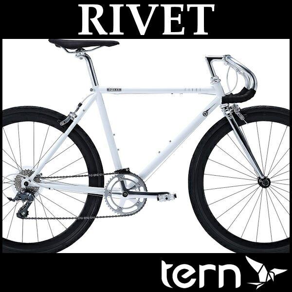 ロードバイク ターン リベット (ホワイト) 2017 TERN RIVET 類い希な美的センスが表現する、ネオクラシックロード。