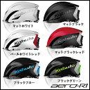 OGK KABUTO AERO-R1 サイクリングヘルメット オージケー カブト エアロ アールワン 自転車