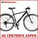 クロスバイク アメリカンイーグル AE CRB700DX ASPEN (ブラック) 3411 AMERICAN EAGLE CRB 700 DX アスペン サギサカ SAGISAKA