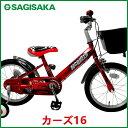 子供用自転車 ディズニー カーズ 16 (レッド) 6108 調整済 Disney Cars 16 キャラクター 幼児用自転車 SAGISAKA サギサカ