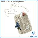 ドイター セキュリティ ワレット 1 (サンド) deuter Security Wallet I ポシェット D3942016-6010