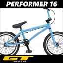 子供用自転車 GT PERFORMER 16 (ブルー) 2018 ジーティー パフォーマー 16
