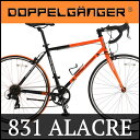 折り畳み自転車 ドッぺルギャンガー 折畳みロードバイク 831 アラクレ (DOPPELGANGER 831 ALACRE) 折たたみ自転車【送料無料・メーカー直送・代引不可】