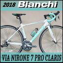 ロードバイク ビアンキ ビア ニローネ 7 プロ クラリス (ホワイト) 2018 Bianchi VIA NIRONE 7 PRO CLARIS 02P03Dec16