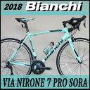 ビアンキ ロードバイク ビア ニローネ ソラ 2018年モデル (チェレステ) Bianchi VIA NIRONE 7 PRO SORA 02P03Dec16