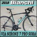 ビアンキ ロードバイク ビア ニローネ ソラ 2018年モデル (マットブラック) Bianchi VIA NIRONE 7 PRO SORA 02P03Dec16