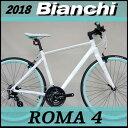 ビアンキ クロスバイク ローマ4 (ホワイト) Bianchi ROMA4 2018 02P03Dec16