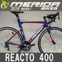 ロードバイク メリダ リアクト 400 (ダークブルー | EKR8) 2018 MERIDA REACTO 400
