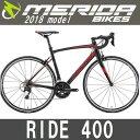 ロードバイク メリダ ライド 400 (シルクブラック | EKR8) 2018 MERIDA RIDE 400