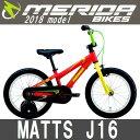 MATTS J16