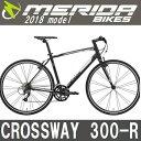 送料無料 クロスバイク メリダ クロスウェイ 300-R (マットブラック | EK60) 2018 MERIDA CROSSWAY 300-R