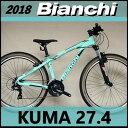ビアンキ マウンテンバイク BIANCHI KUMA 27.4 (マットチェレステ) 2018