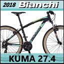 ビアンキ マウンテンバイク BIANCHI KUMA 27.4 (マットブラック) 2018