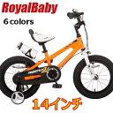 乐天商城 - 子供用自転車 ロイヤルベイビー14インチ子ども用自転車(ROYAL BABY RB-WE FREESTYLE 14) 幼児車