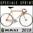SPECIALE SPRINT