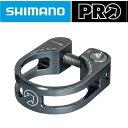 乐天商城 - シマノプロ(SHIMANO PRO)シートポストクランプ パフォーマンス R20RAC0112X / グレー/34.9mm
