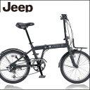 JEEPの20インチ折りたたみ自転車。折りたたみ自転車 JEEP JE-206G (ブラック) ジープ JE 206 G フォールディングバイク