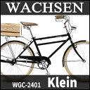 WACHSEN WGC-2401 2016 / ヴァクセン 24インチ シティバイク Klein【送料無料・メーカー直送・代引不可】 02P03Dec16