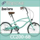 シティクルーザー 20インチ (TOPONE CC200-68)【送料無料・メーカー直送・代引不可】 02P03Dec16