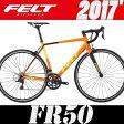 ロードバイク FELT (フェルト) FR50 (マットオレンジ) 2017 02P01Oct16 0824楽天カード分割