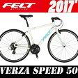 クロスバイク FELT (フェルト) VERZA SPEED 50(ホワイト) 2017 02P01Oct16 0824楽天カード分割