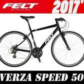 クロスバイク FELT (フェルト) VERZA SPEED 50(ブラック) 2017