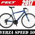 クロスバイク FELT (フェルト) VERZA SPEED 50(マットネイビー) 2017 02P01Oct16 0824楽天カード分割