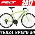 クロスバイク FELT (フェルト) VERZA SPEED 50(マットピスタチオ) 2017 02P01Oct16 0824楽天カード分割