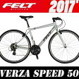 クロスバイク FELT (フェルト) VERZA SPEED 50(ピューター) 2017 02P03Dec16