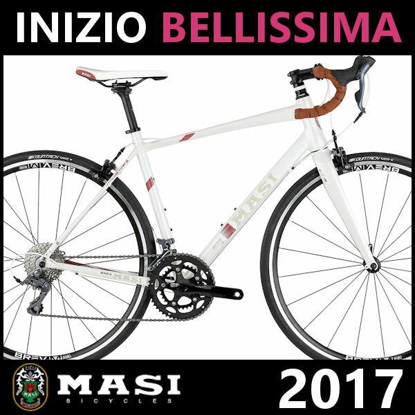 ロードバイク マジィ イニジオ ベリッシマ (ホワイト/マルサーラ) 2017 MASI INIZIO BELLISSIMA 02P03Dec16 「BELLISSIMA」はイタリア語で「最も美しい女性」
