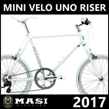 小径車 マジィ ミニベロ ウノ ライザー (ホワイト) 2016 MASI MINI VELO UNO RISER 02P18Jun16