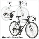 ロードバイク Grandir Sensitive 700C (ブラック 520mm) シマノ21段変速 グランディール センシティブ 【送料無料・メーカー直送・代引不可】 02P03Dec16