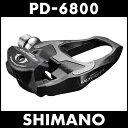 SHIMANO ULTEGRA PD-6800 SPD-SL ペダル ビンディング アルテグラ シマノ 02P03Dec16