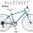 クロスバイク サカモト オールストリート 6段変速 2016 SAKAMOTO ALL STREET 02P03Dec16