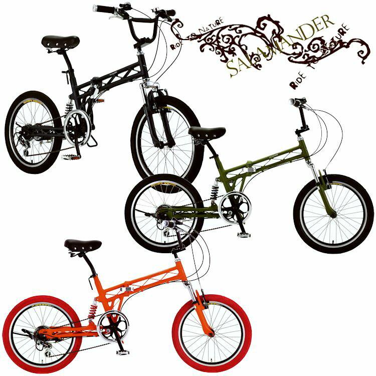 折りたたみ自転車 サカモト サラマンダー 2017 SAKAMOTO SALAMANDER 02P03Dec16 ダブルサス装備のアルミフレームフォールディングバイク!【小型】