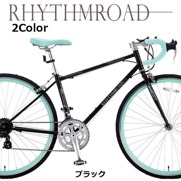 ロードバイク サカモトテクノ リズムロード 2017 SAKAMOTO RHYTHM ROAD 14段変速 02P03Dec16 変速14段のシンプルロードバイクです。いそがしい