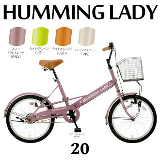 20 inches of 2014 mini-vero SOGO humming lady Sogo HUMMING LADY 20