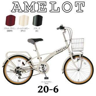 Minibero SOGO Amelot 20-inch exterior 6-2015 Sogo AMELOT 206 02P20Nov15
