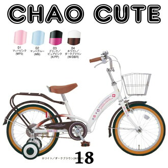 Children's bicycle SOGO Ciao cute 18-inch 2014 Sogo CHAO CUTE 18 baby's car 02P12Oct14