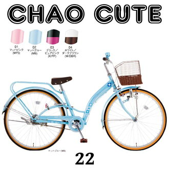 Children's bicycle SOGO Ciao cute 22-inch 2015 Sogo CHAO CUTE 22 02P20Nov15