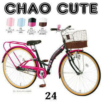 Children's bicycle SOGO Ciao cute 24-inch 2014 Sogo CHAO CUTE 24-02P01Mar15